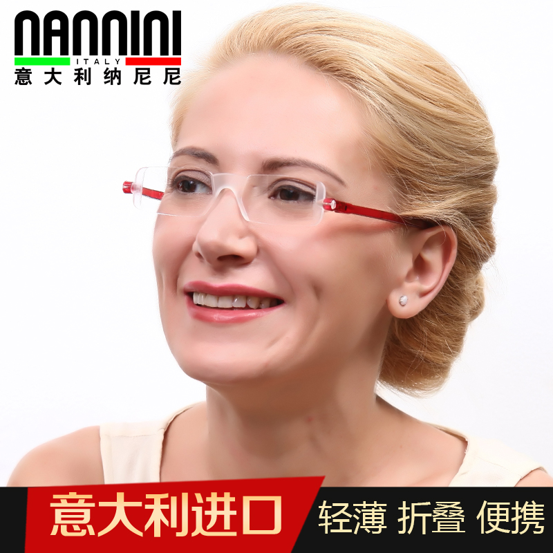进口品牌高清舒适老花镜女时尚轻薄防疲劳老光镜男便携折叠tr90