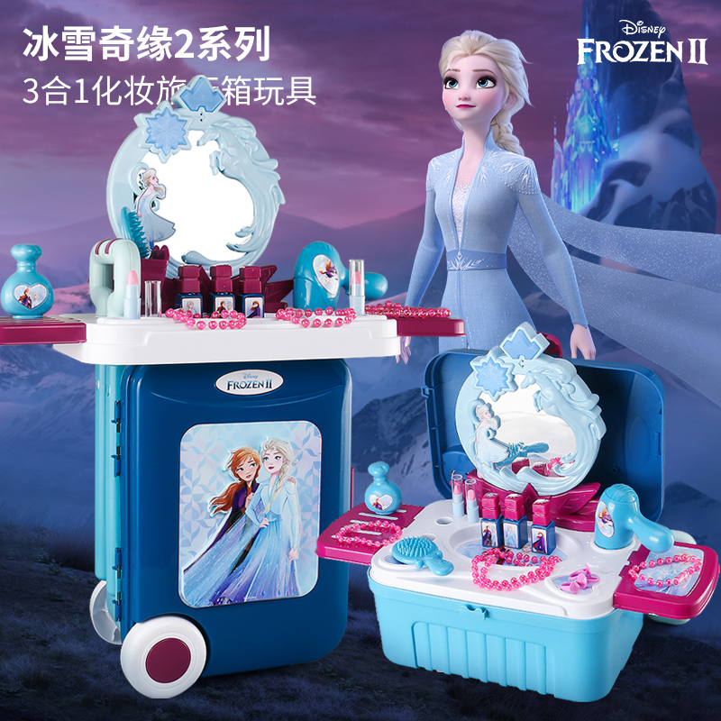 Ice and snow 2 children Princess dressing table toy girl over 3 years old 6 girls 7-9 birthday gift