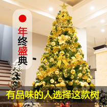 1.5 m Christmas Tree package 1.8 meters 2.1 meters luminescent Christmas decorations 3 meters large shopping mall decoration