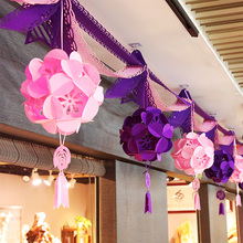 Spring Festival decorative articles Wave flag ribbon pulling flag and flower pulling New Year decoration scene arrangement hanging pendant