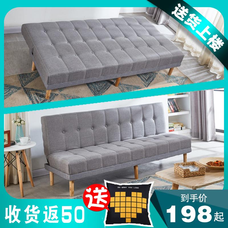 赛森布艺沙发小户型可折叠沙发床两用双人简易出租房懒人沙发客厅