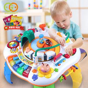 谷雨游戏桌早教双语智力男孩岁玩具