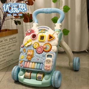 优乐恩早教益智学步车手推车婴儿童防侧翻助步车0-1-18个月玩具车