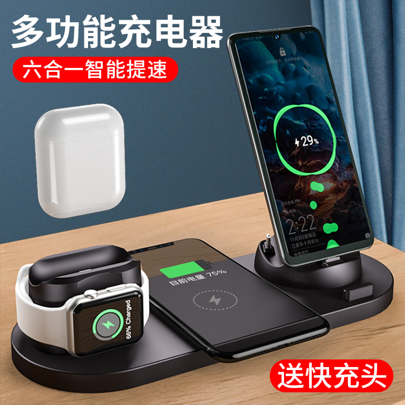肯索亚无线充电器多功能快充通用iPhone11充电座XSmax手机架Airpods专用手表iwatch5适用华为三星冲苹果8万能