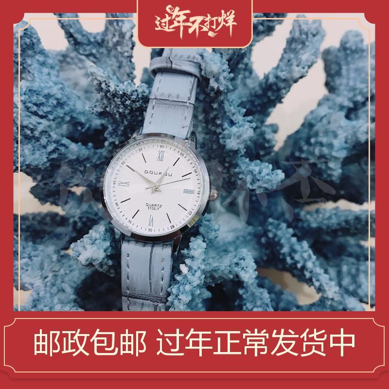 Blue 喜欢蓝色的必须拥有 百搭怎么戴都好看 清新简约手表 男女款