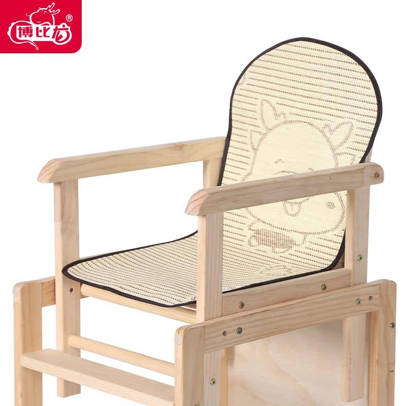 博比龍 兒童餐椅涼席兒童餐桌椅涼席餐椅配套席子寶寶涼席寶寶席
