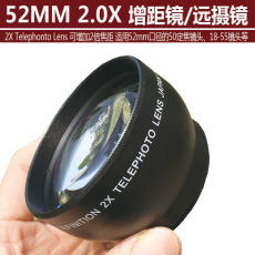 Телеконвертер Fourth eye 52mm 2X 18-55