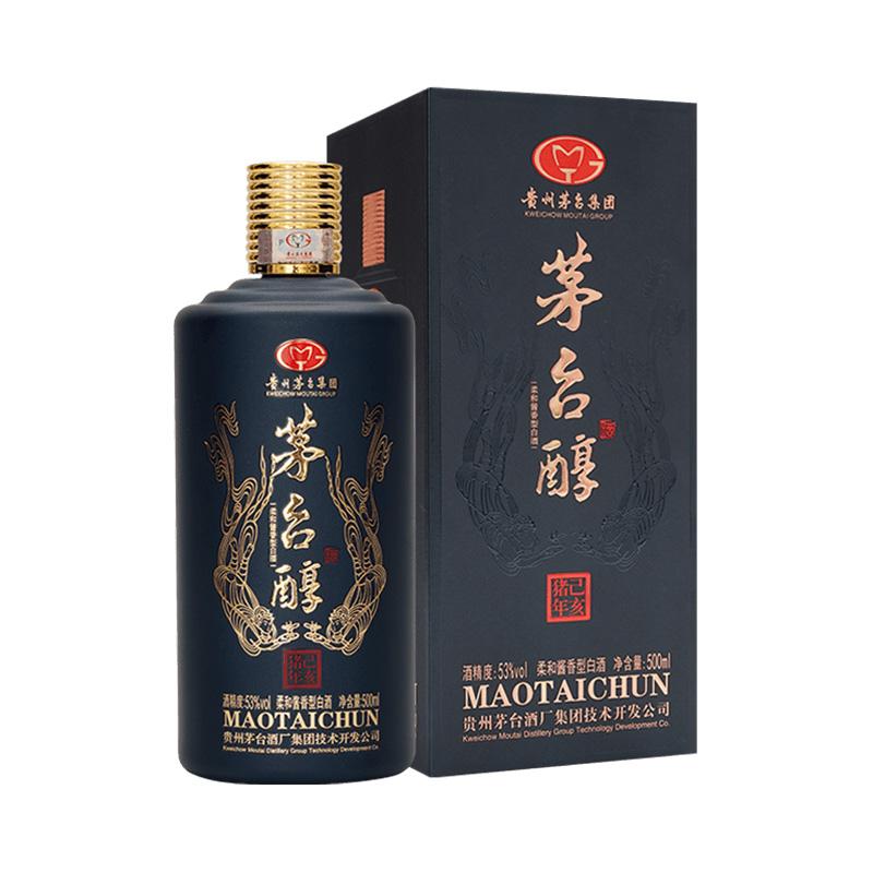 贵州茅台醇生肖酒(己亥猪年)53度高度柔和酱香型白酒500ml单瓶装