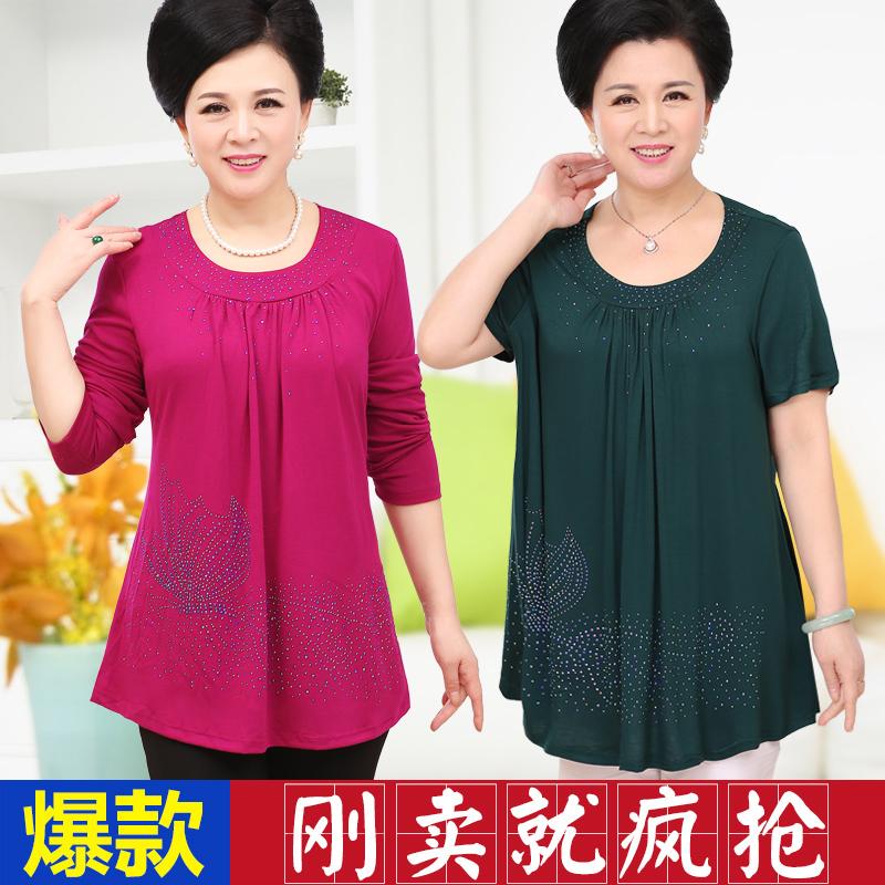 中老年女装短袖t恤夏装特大码中年宽松200斤韩版胖妈妈装加肥加大