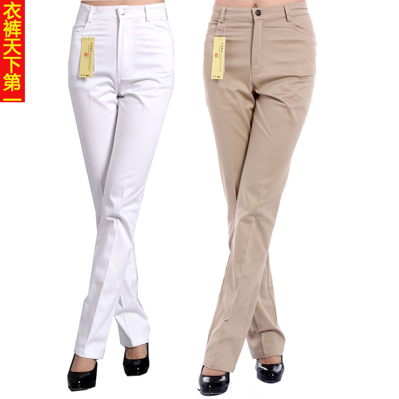 2019 cotton straight pants womens pants high waist slim work pants spring new middle-aged womens white casual trousers