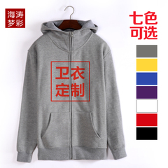 海涛梦彩文化衫怎么样