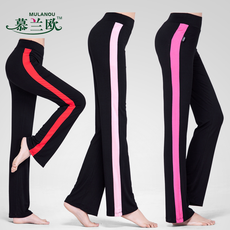 [daily special offer] Yoga suit pants womens tights fitness pants modal cotton straight bobbin pants slim