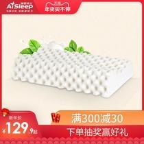颈椎枕护颈乳胶枕正品乳胶枕大人单人乳胶枕头慕思