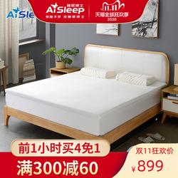 泰国进口天然乳胶床垫床褥子可折叠榻榻米床垫双人透气四季通用