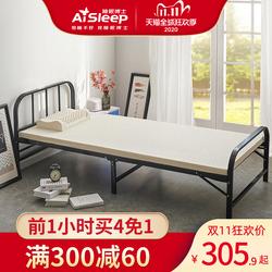 AiSleep/睡眠博士泰国天然乳胶学生床垫学生宿舍榻榻米软垫