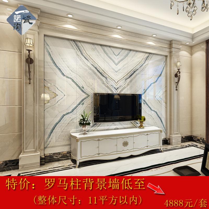 瓷砖背景墙微晶石欧式简约大理石客厅沙发电视背景墙砖3d高档蓝魅