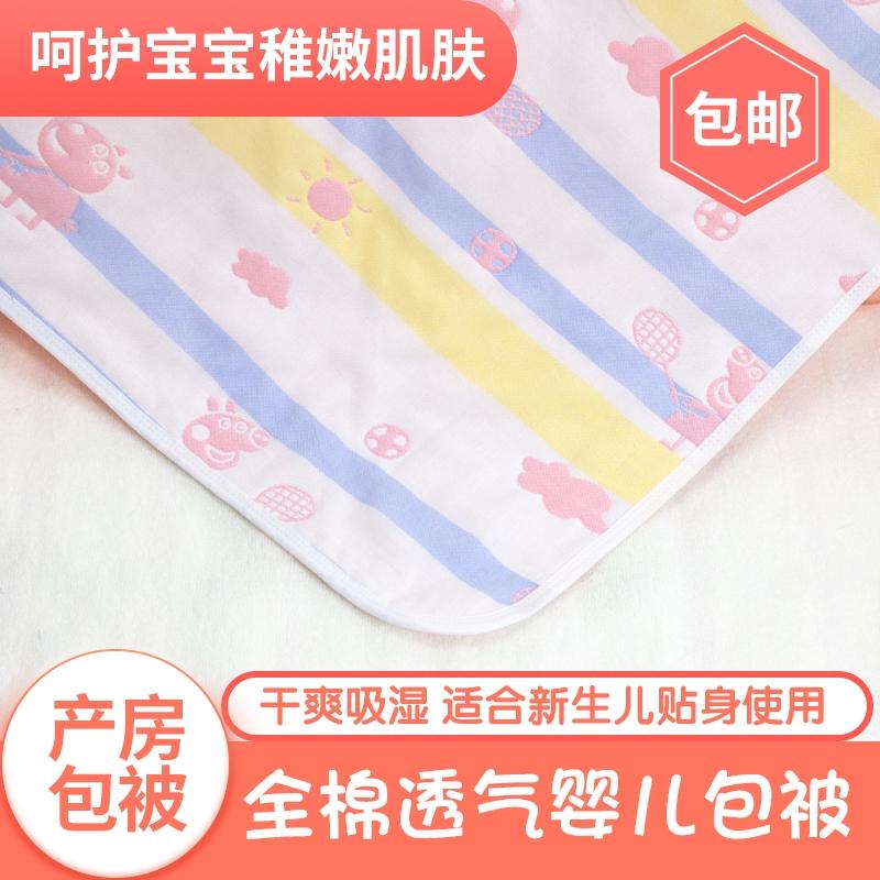 夏季薄款初生婴儿抱被纯棉宝宝用品春秋抱毯襁褓被子新生儿包被,可领取2元天猫优惠券