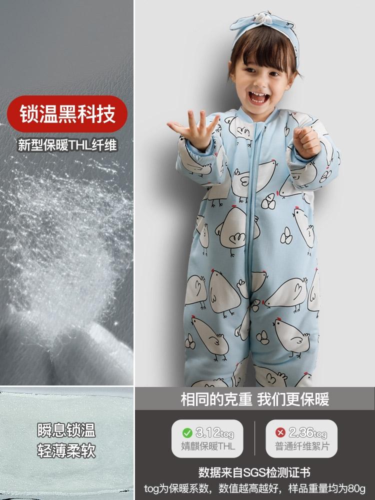 婴儿睡袋儿童春秋冬款纯棉防踢被子神器小孩分腿宝宝睡袋四季通用,可领取2元天猫优惠券