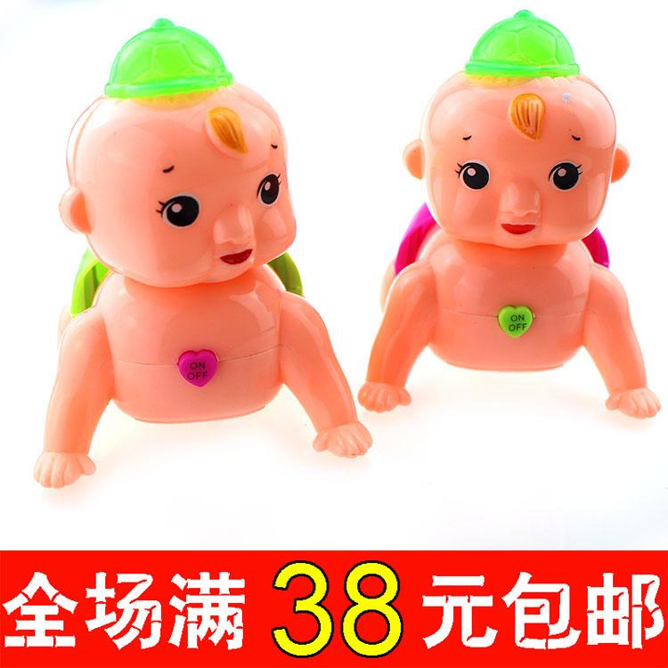 Новый электрический подъем ребенок может смех называемый мама и папа музыка ползучий кукла обучения в раннем возрасте игрушка дети игрушка оптовая торговля горячей