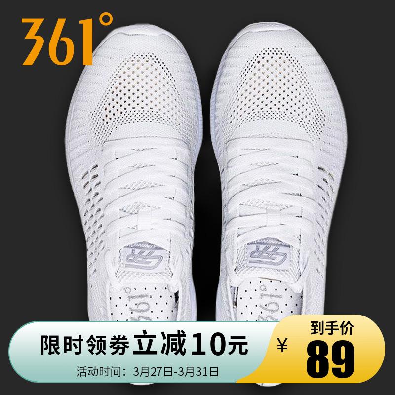 361運動鞋男夏季鞋子跑步鞋網面休閑鞋透氣輕便男鞋女鞋品牌網鞋