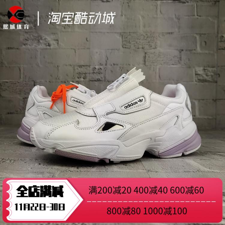 熙城体育 Adidas/三叶草 FALCON ZIP W女子经典老爹鞋跑鞋 EF2047