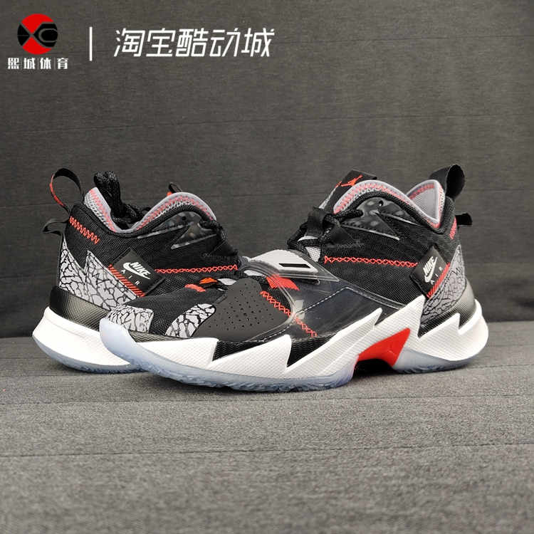 熙城体育AIR JORDAN Why Not Zer0.3威少3代实战篮球鞋CD3002-006