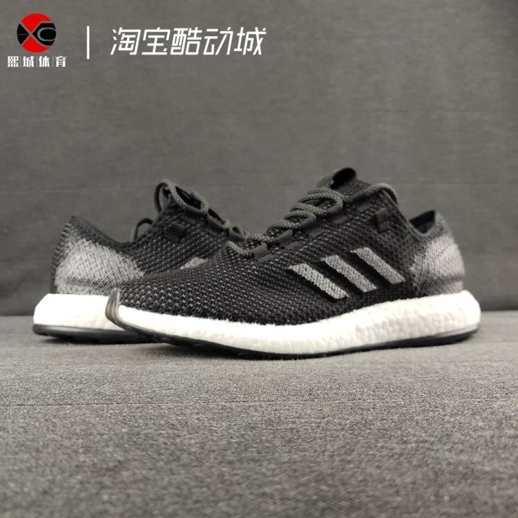 熙城体育 Adidas PureBoost Clima CC 透气缓震男子跑步鞋 G27830