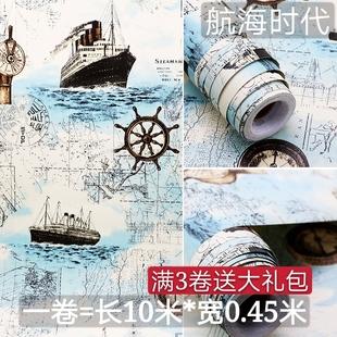 墙纸自粘卧室温馨宿舍创意大学生复古寝室男孩自贴航海时代海盗船