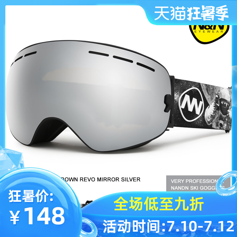 NANDN Skiing Glasses Double-deck Antifogging Large Spherical Skiing Glasses for Men and Women Equipped with Single and Double Plate Goggles Card for Myopia