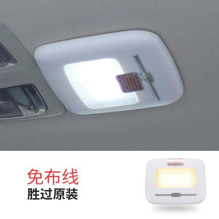 汽车触摸车顶灯led车载驾驶室后排车厢阅读灯车内顶棚内灯照明灯