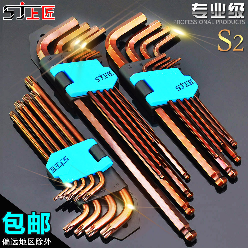 Инструменты / мебельная фурнитура Артикул 42737366383