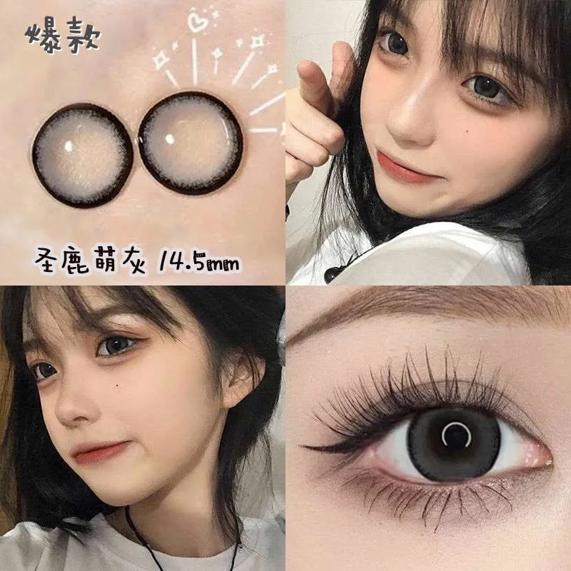 Black goat, brown and beautiful pupil, half a year, big diameter, shenglumeng, grey and Zhengda brand, daily and monthly belt throwing degree TN