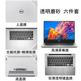 戴尔g3贴膜15.6寸5590笔记本贴纸5493灵越5490电脑保护膜7400全包