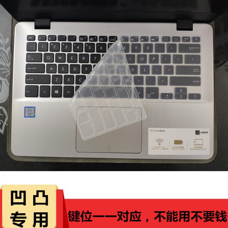 华硕14寸v480q键盘膜s4000灵耀S4200U笔记本电脑S4100保护贴y4000