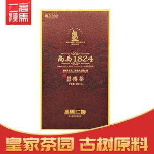 高马二溪高马1824黑砖 黑茶湖南安化黑茶礼盒装 天尖原料黑砖茶