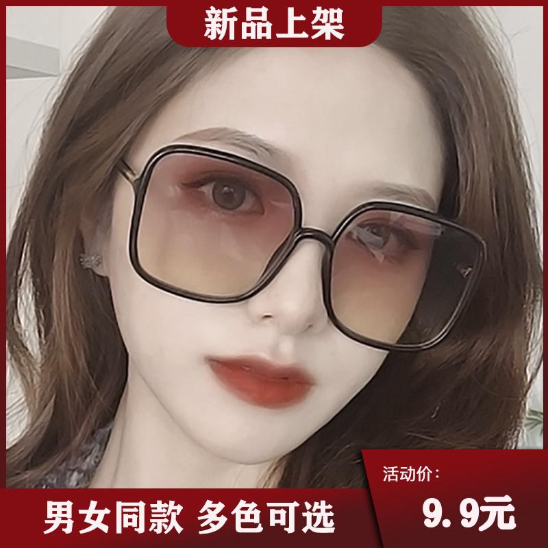 章若楠同款大框墨镜女2020新款潮网红街拍显瘦素颜神器渐变太阳镜