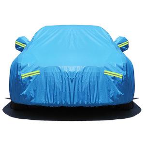 汽车车衣加厚车罩衣防晒防雨防冻四季通用外套遮阳罩隐形专用小车
