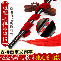 Magic DAO ancestor playing bamboo flute Beginners 0 Basic Children Wei non-enviable antique female mens musical instruments