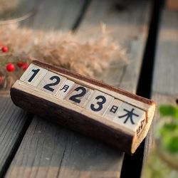 儿童摄影服装2017新款影楼主题道具复古木质数字台历日历拍照拍摄