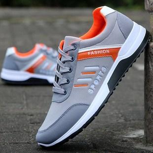 夏季鞋男鞋透气休闲男士运动鞋韩版旅游潮鞋防臭跑步帆布鞋子
