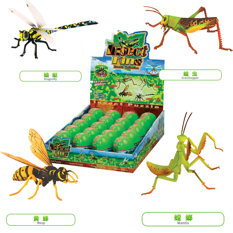 Childrens dinosaur toy deformed egg simulation animal assembly 24 insect egg models Mantis Dragonfly wasp locust