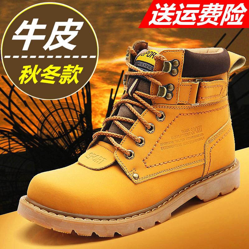 Мартин осень/зимние сапоги мужские высокие обувь Англии Мужские инструмент сапоги лодыжки кожаные ботинки женские туфли сапоги и вниз пустыне сапоги