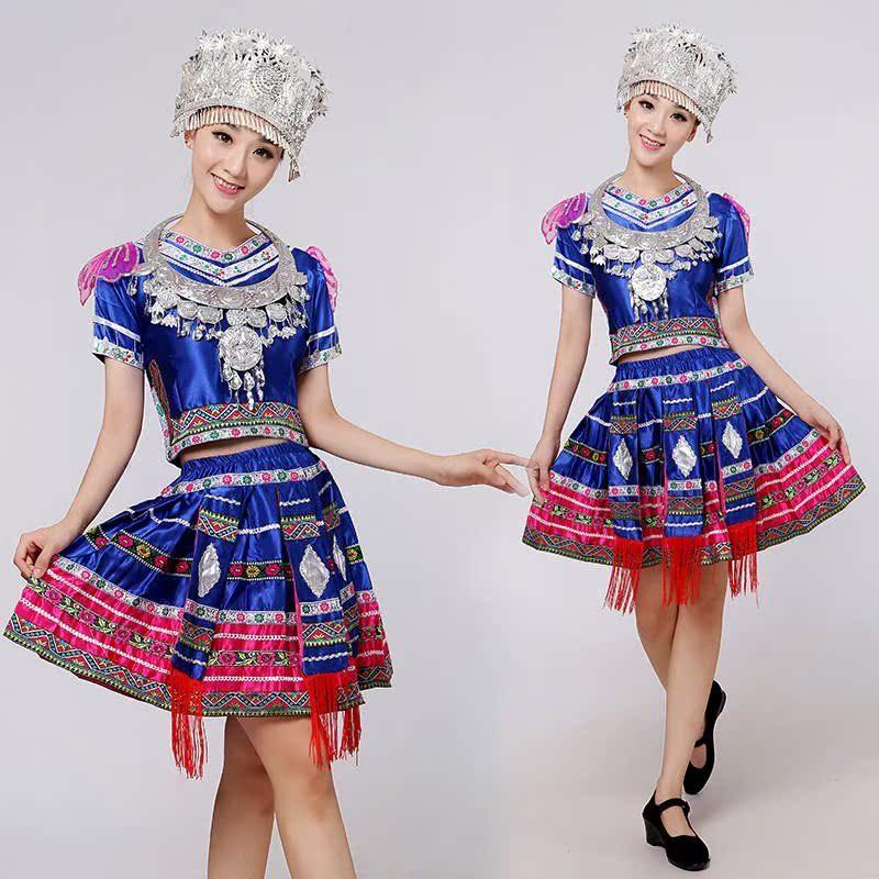 苗族表演服女装少数民族服饰湘西瑶族服装云南少数民族壮族舞蹈服