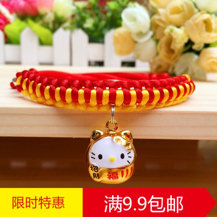 Dog cartoon bell collar lanyard small and medium dog necklace Teddy pet cat and Dog Jewelry package