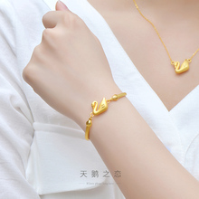 Gold Swan Bracelet Women's 999 Pure Gold New Half Bracelet 3D Hard Gold Bracelet Genuine Jewelry Jewelry