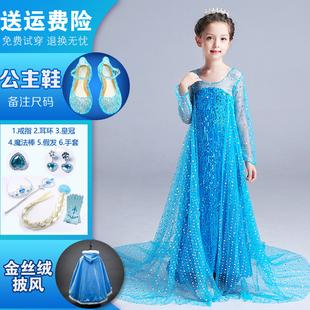 冰雪奇緣2愛莎長袖公主裙艾莎女童亮片拖地連衣裙兒童節日演出服6