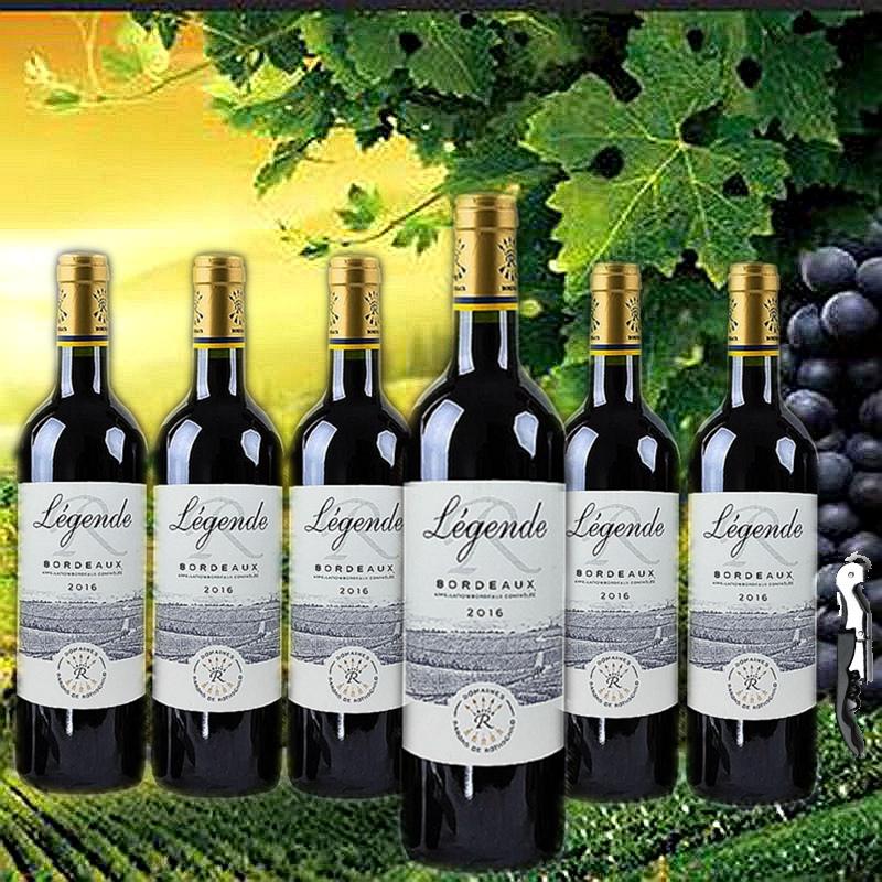 拉菲传奇波尔多AOC干红葡萄酒整箱6/六支装 法国原瓶装进口红酒