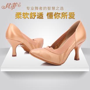 中高跟交谊舞华尔兹标准舞国标舞真皮舞鞋 贝蒂舞鞋 191女摩登舞鞋