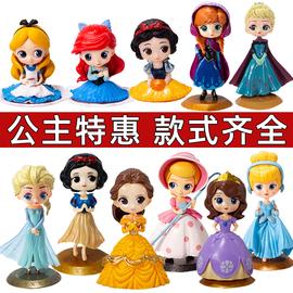 女孩生日蛋糕装饰摆件公主少女儿童烘焙蛋糕娃娃摆件甜品台插件图片