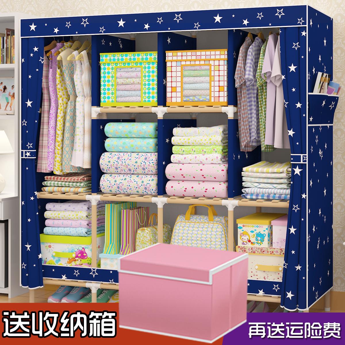 衣柜实木板式2门简约现代经济型简易布艺组装省空间双人布衣柜